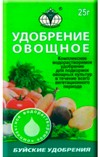 Растворин марка «А». Удобрение «Овощное»
