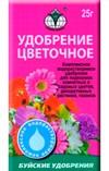 Растворин марка «Б». Удобрение «Цветочное»
