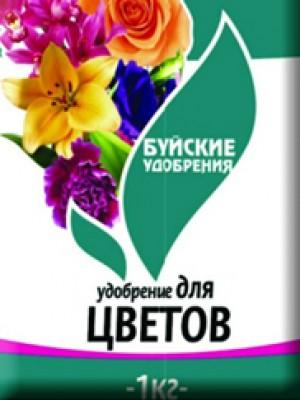 Удобрение для цветов
