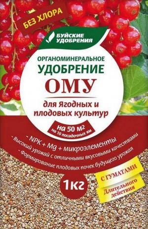 Удобрение для плодово-ягодных культур