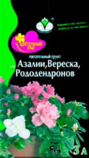 «Цветочный рай» для азалии, вереска и рододендронов грунт