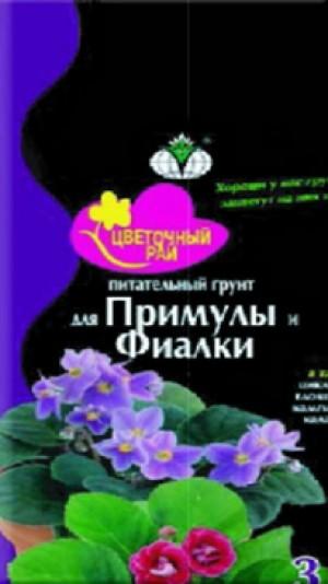 «Цветочный рай» для примулы и фиалки грунт