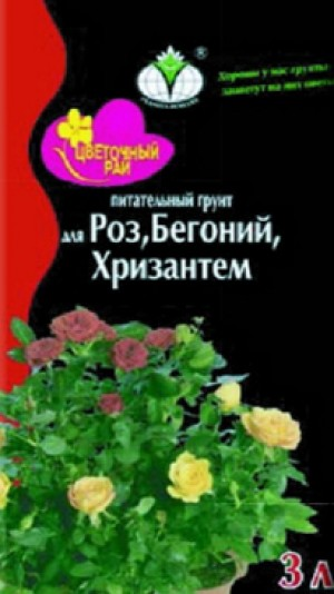 «Цветочный рай» для роз, бегоний, хризантем грунт