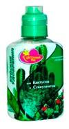 «Цветочный Рай» для цитрусовых