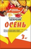 Удобрение «Осень» фосфорно-калийное пакет 3 кг