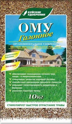 ОМУ Универсальное марка «ГАЗОННОЕ» пакет 10 кг