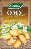 ОМУ Универсальное марка «Картофельное»