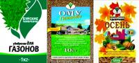 Изменение цен на удобрения и грунты