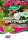 ОМУ Универсальное марка «Цветочное» коробка 3 кг