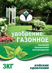 ОМУ Универсальное марка «ГАЗОННОЕ» коробка 3 кг